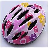 Osize 子供の安全サイクリングヘルメットサイクリングとアウトドアスポーツの多目的キッズヘルメット(ピンク)