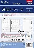 能率 バインデックス 手帳 リフィル 2020年 マンスリー カレンダー+方眼メモタイプ インデックス付 A5-090 (2020年 1月始まり)