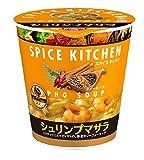 日清食品 スパイスキッチン シュリンプマサラ 31g×6個