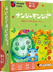 卡片游戲 Nanja-Monja·Midori
