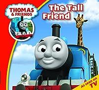 The Tall Friend (Thomas & Friends)