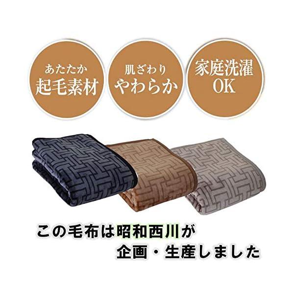 【Amazon.co.jp 限定】昭和西川(S...の紹介画像6