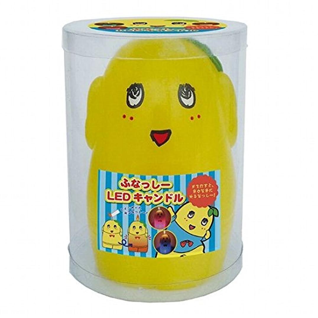 受粉する収入ホステルカメヤマキャンドル(kameyama candle) ふなっしーLEDキャンドル