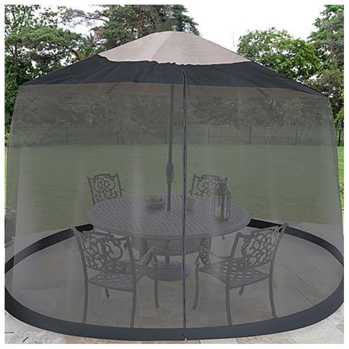 祈る美人憲法Jobar Black Umbrellaテーブルスクリーン、9フィート、ブラック