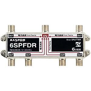 マスプロ 標準型 屋内用 全端子電流通過型 6分配器 6SPFDR (6SPFAD 後継機種)