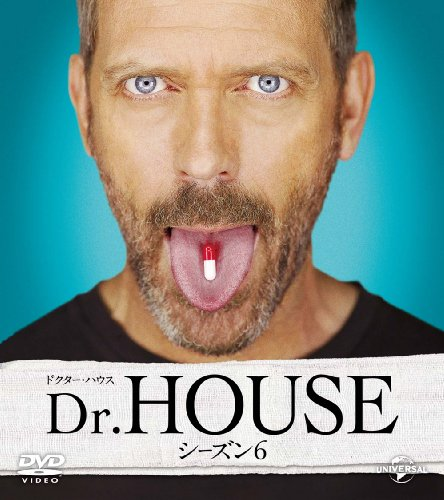 Dr.HOUSE/ドクター・ハウス:シーズン6 バリューパック [DVD]の詳細を見る