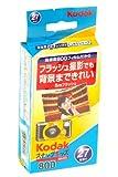 Kodak レンズ付きフィルム スナップキッズ フラッシュ800 27枚 6120026