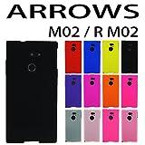 M02 / R M02 ARROWS 用 オリジナル シリコンケース (全12色) 黒色 [ ARROWS アローズ M02 / R M02 ケース カバー M02 / RM02 ARROWS ]