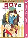 BOY 1 (マーガレットコミックスDIGITAL)