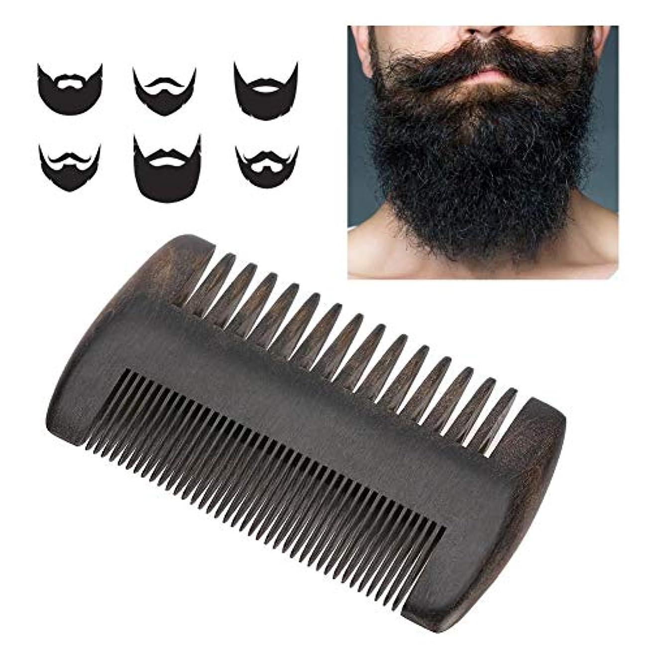 余分な宣教師慣習メンズひげの櫛、耐久性のある帯電防止木製ポケット口ひげの櫛は実用的なデザインの細かい目と粗い歯があり、形を整えるために黒いPUケースが付属しています、ひげ油とペアにすることができます