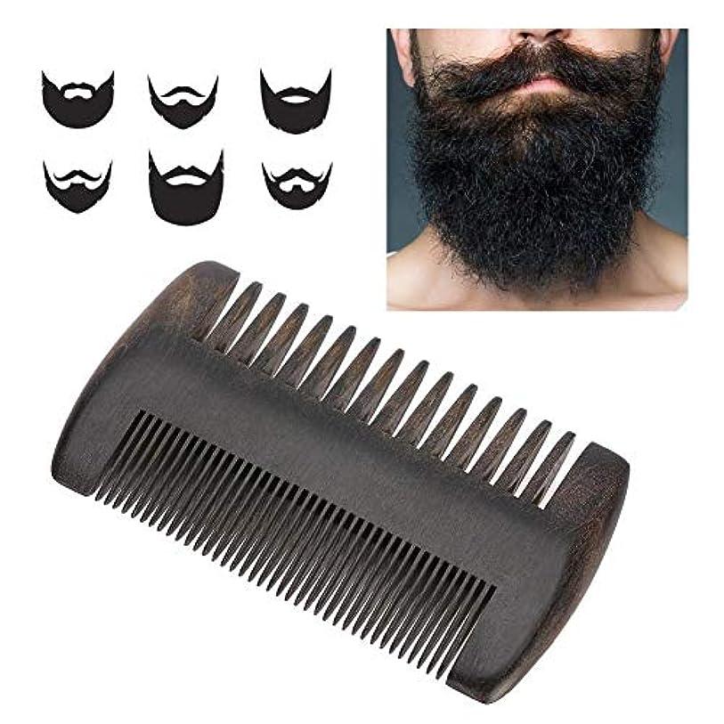 歯痛エンドウ手錠メンズひげの櫛、耐久性のある帯電防止木製ポケット口ひげの櫛は実用的なデザインの細かい目と粗い歯があり、形を整えるために黒いPUケースが付属しています、ひげ油とペアにすることができます