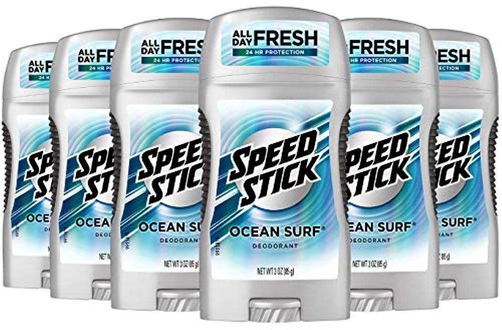 キャンバス主婦面倒Speed Stick Deodorant, Ocean Surf 88 ml (Pack of 6) (並行輸入品)