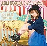 【Amazon.co.jp限定】ハッピーシンキング! (初回限定盤B) [CD+DVD] (ブロマイド(Amazon ver.)付)