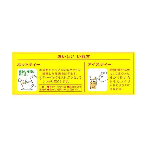 日東紅茶 DAY&DAY ティーバッグの紹介画像6