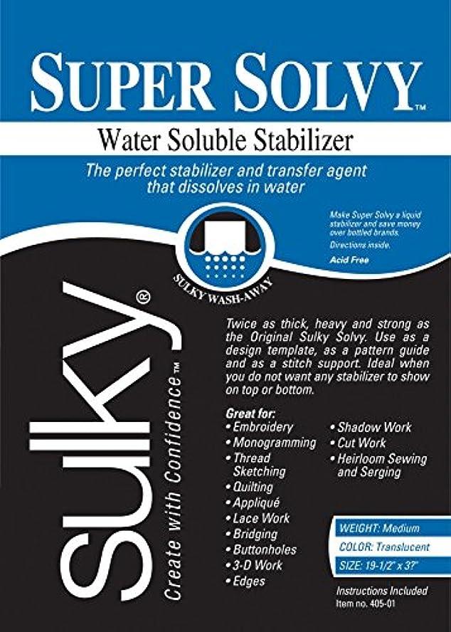 一貫性のない昇るマントルスーパー Solvy 水可溶性スタビライザー 20