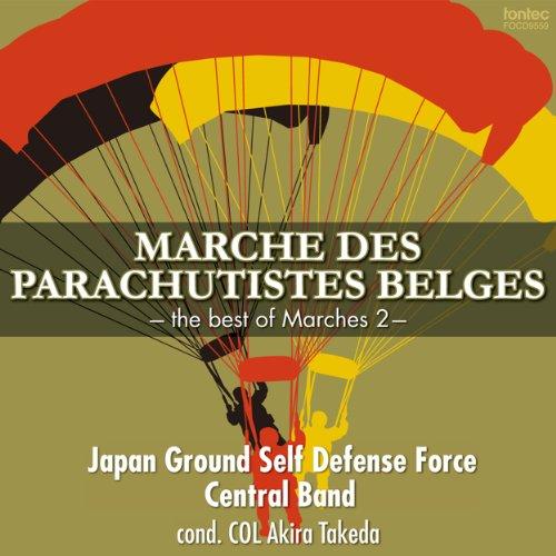 ベルギー落下傘兵行進曲 ベスト オブ マーチ2