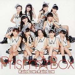 Prism☆Box「RainBow×RainBow」のジャケット画像