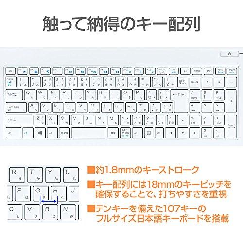 『mouse ノートパソコン MB-BN25I782S-ZN Windows 10/Corei7/15.6インチ/SSD240GB/8GBメモリ』の8枚目の画像