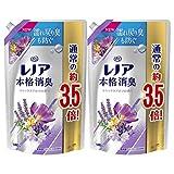 【まとめ買い】 レノア 本格消臭 柔軟剤 リラックスアロマ 詰め替え 超特大 約3.5倍 1460mL × 2個