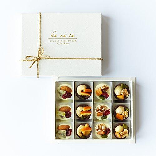 ホワイトデーお返しギフト プレゼント ドライフルーツと木の実のショコラ(ka na ta) 12個入