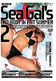 Sea★Gal's2 [DVD]