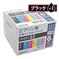 -まとめ-ワールドビジネスサプライ・-Luna・Life-・エプソン用・互換インクカートリッジ・IC6CL32・ブラック1本おまけ付き・7本パック・LN・EP32/6P・BK+1-×3セット-