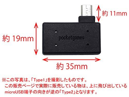 『【pocketgames】USB機器への給電機能付き! スマートフォン対応 ポケットホストアダプタ microUSB セルフパワー type2 4111』の2枚目の画像