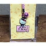 ハローキティ キティ ストラップ 根付 北海道限定 愛国から幸福ゆきメタルバージョン Hello Kitty サンリオ sanrio 長谷部