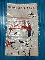 生誕80周年記念 藤子 F 不二雄展 てぬぐい ドラえもん
