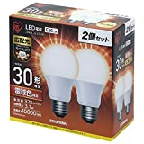 アイリスオーヤマ LED電球 口金直径26mm 30W形相当 電球色 広配光タイプ 2個セット 密閉器具対応 LDA3L-G-3T42P