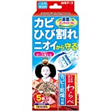 白元アース 人形用調湿剤わらべ カビと乾燥対策 5包入