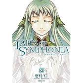 Tales of symphonia EX (BLADE COMICS)