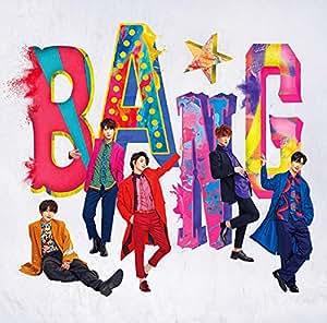 BANG★(初回限定盤A)(DVD付)