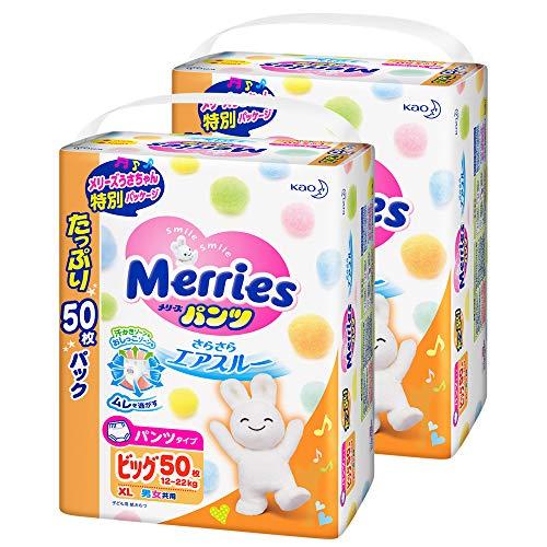 【Amazon.co.jp限定】メリーズパンツ ビッグサイズ...
