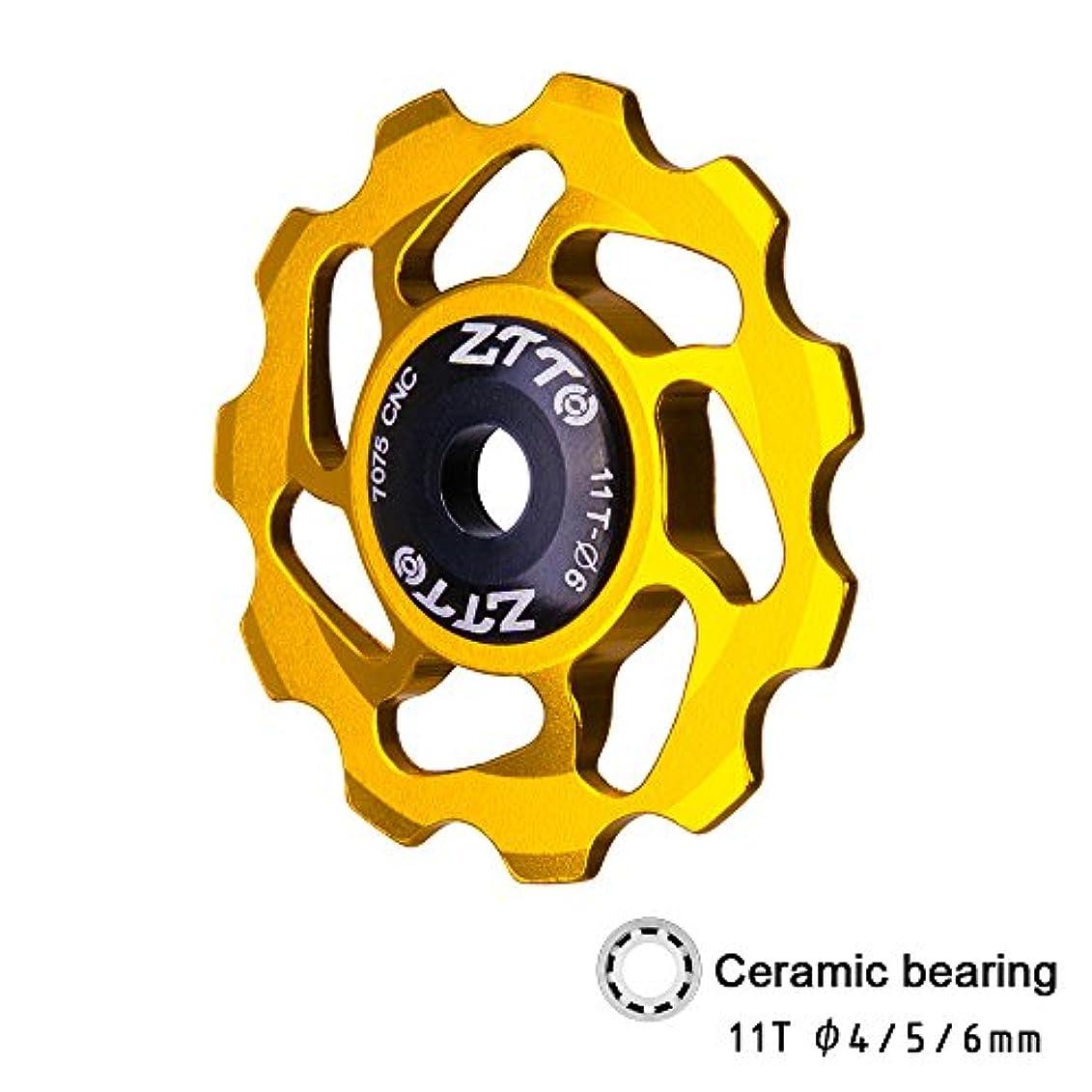 エゴマニアはい才能Ztto11tmtbリアディレイラージョッキーホイールセラミックベアリングプーリーガイドローラアイ4.5.6ミリメートル_金