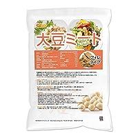 大豆ミート フィレタイプ 1.2kg (国内製造品) 遺伝子組換え材料、動物性原料不使用 [02] NICHIGA(ニチガ)