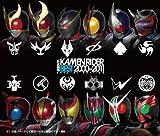 KAMEN RIDER BEST 2000-2011 SPECIAL EDITION (DVD付) 画像