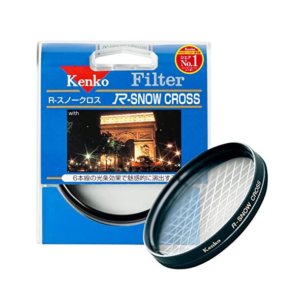 Kenko レンズフィルター R-スノークロス ...の商品画像