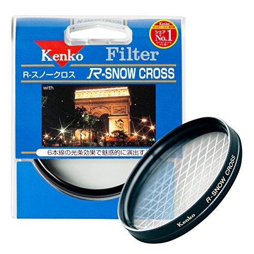 Kenko レンズフィルター R-スノークロス 49mm クロス効果用 349212