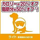 サイエンスダイエット ライト 肥満傾向の成犬用 8kg