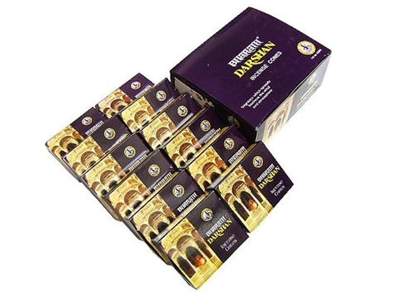 テロさわやかきつくASOKA TRADING(アショーカ トレーディング) バハラットダルシャン香コーンタイプ TRADING BHARATH DARSHAN CORN 12箱セット