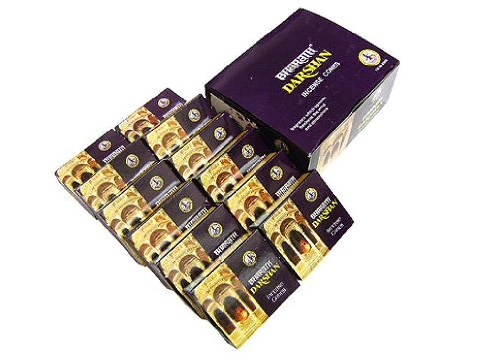 乱気流海洋ヒューズASOKA TRADING(アショーカ トレーディング) バハラットダルシャン香コーンタイプ TRADING BHARATH DARSHAN CORN 12箱セット
