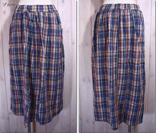 ツイルチェックギャザーロングスカート 11-30799 オールドベティーズ