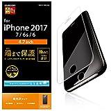 エレコム iPhone8 フィルム フルカバー 光沢 iPhone7 対応 PM-A17MFLRG