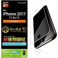 エレコム iPhone8 フィルム フルカバー 衝撃吸収 指紋防止 透明 反射防止 iPhone7 対応 PM-A17MFLFPRN