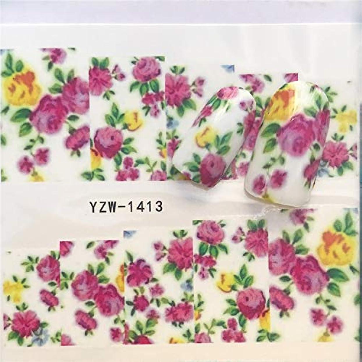 クレタおなじみの化学薬品Yan 3個ネイルステッカーセットデカール水転写スライダーネイルアートデコレーション、色:YZW 1413