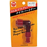 NGK ( エヌジーケー ) プラグキャップ (1個/ブリスターパック) 【8012】 LZ05F-R