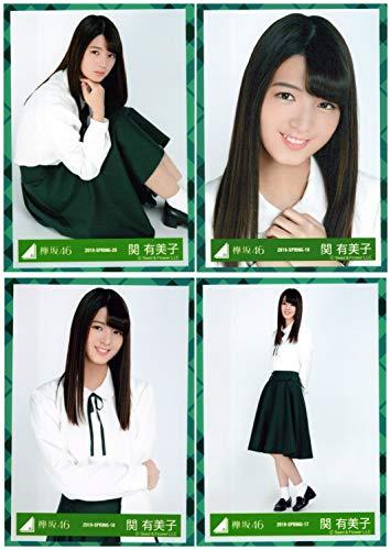 欅坂46 二期生ランダム生写真 お見立て会衣装 ランダム生写真 4種コンプ 関有美子