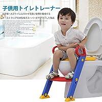 Vpcok おまる トイレトレーナー トイレトレーニング 折りたたみ 補助便座 踏み台 トイレ用オマル ベビー用 ステップ式 正規品