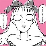 桜 super love
